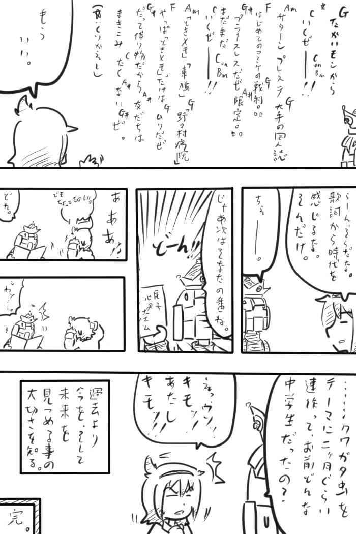 oresuke029_05.jpg