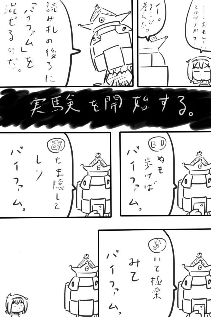 oresuke030_02.jpg