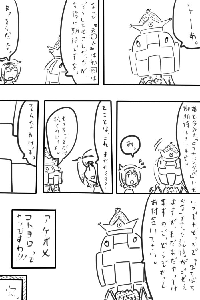 oresuke030_05.jpg