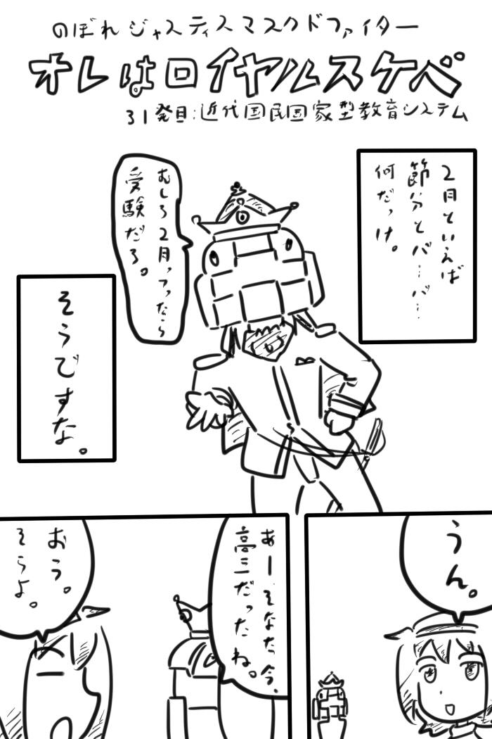 oresuke031_01.jpg