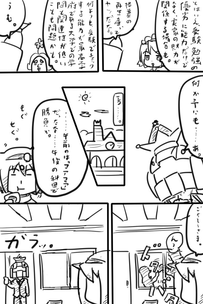 oresuke031_03.jpg