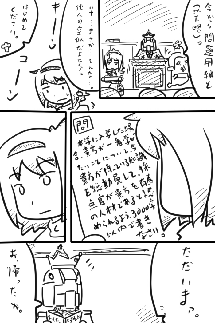 oresuke031_04.jpg