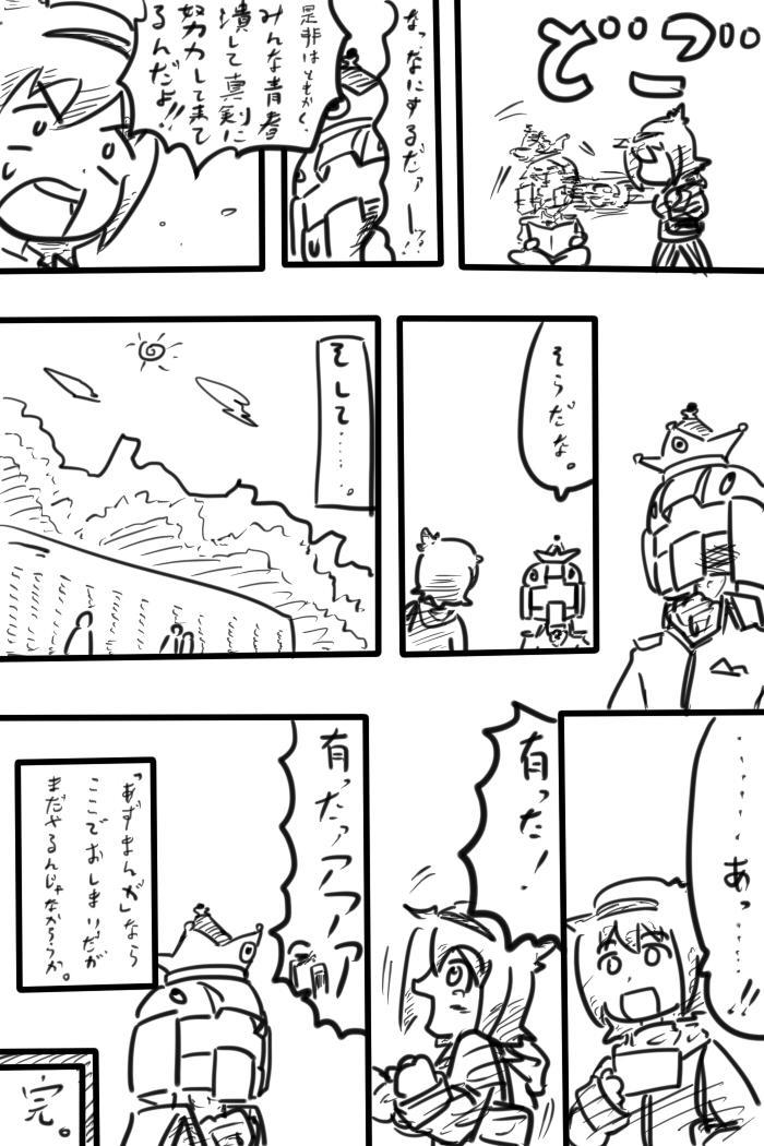oresuke031_05.jpg