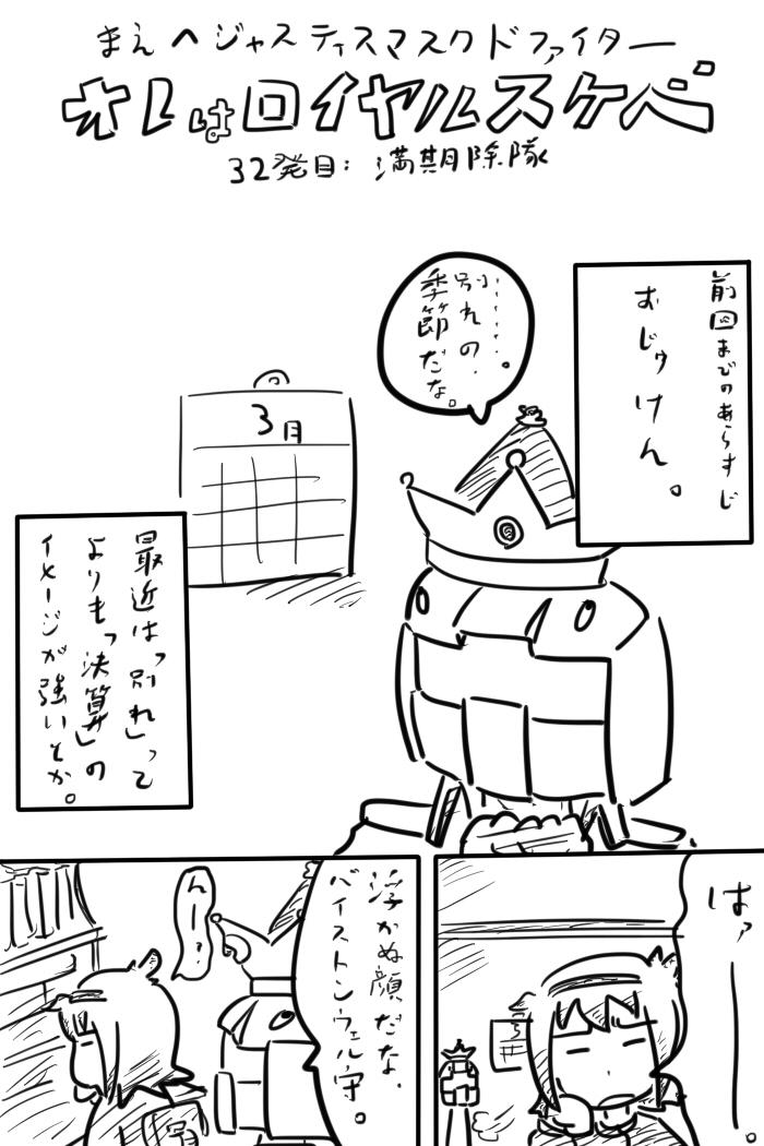 oresuke032_01.jpg