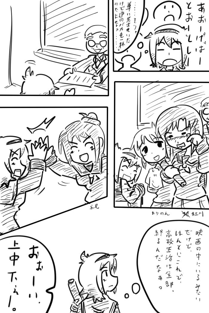 oresuke032_04.jpg
