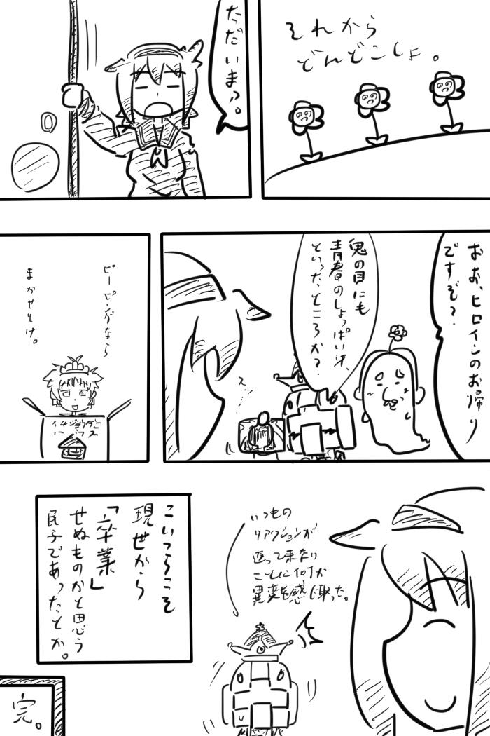 oresuke032_07.jpg
