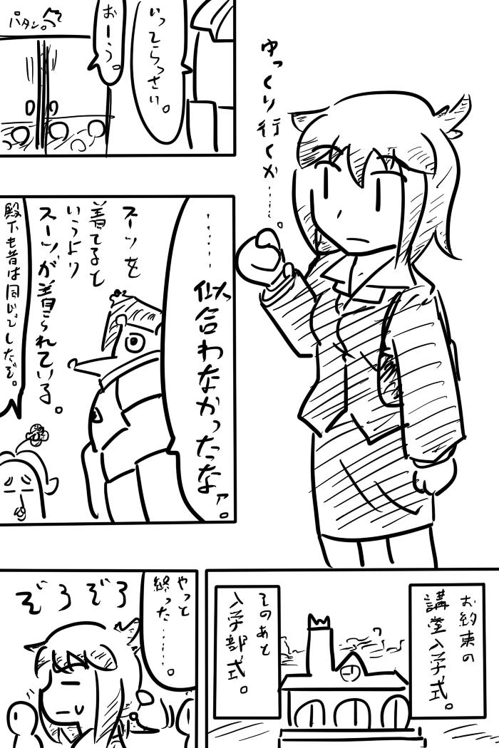 oresuke033_02.jpg