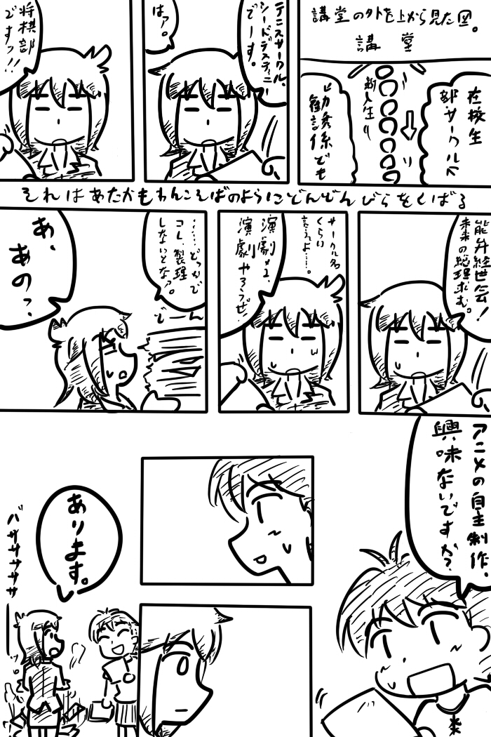 oresuke033_03.jpg