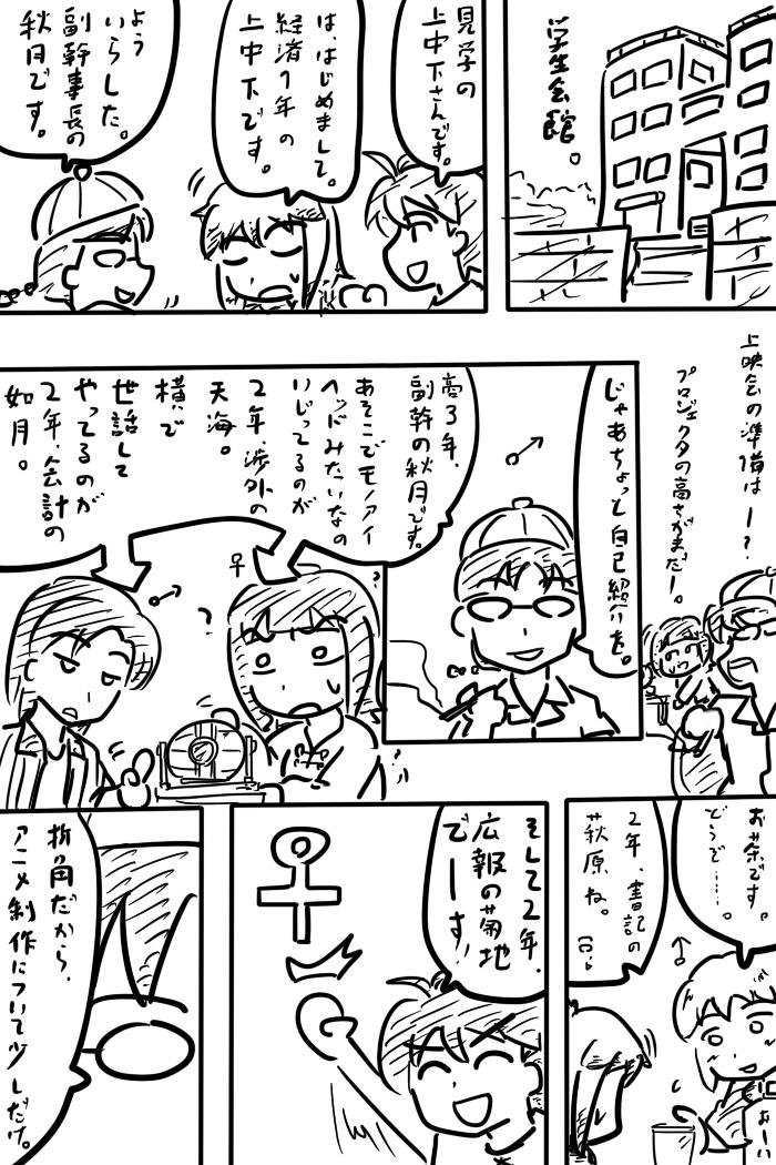 oresuke033_04.jpg