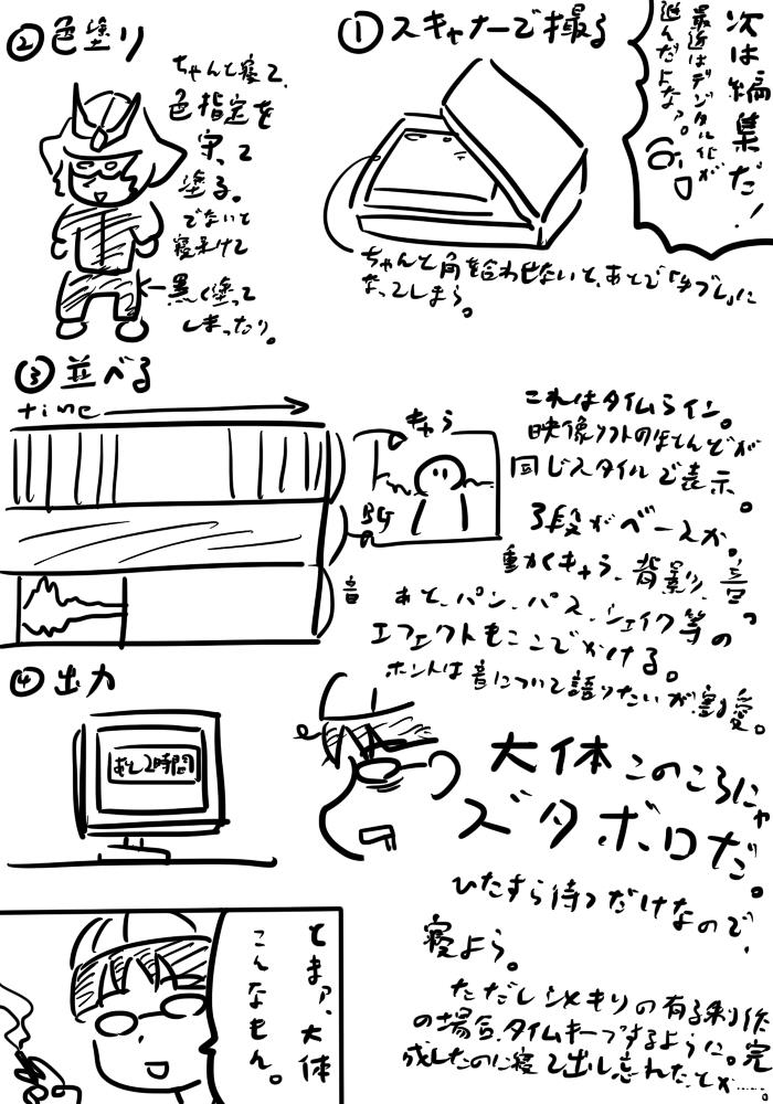 oresuke033_06.jpg