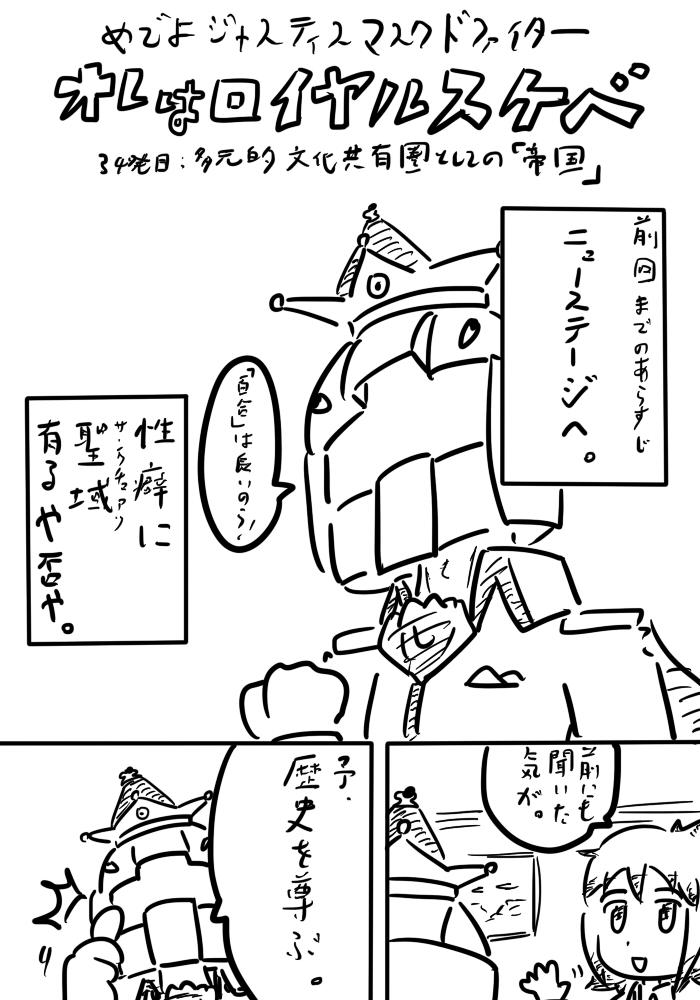 oresuke034_01.jpg