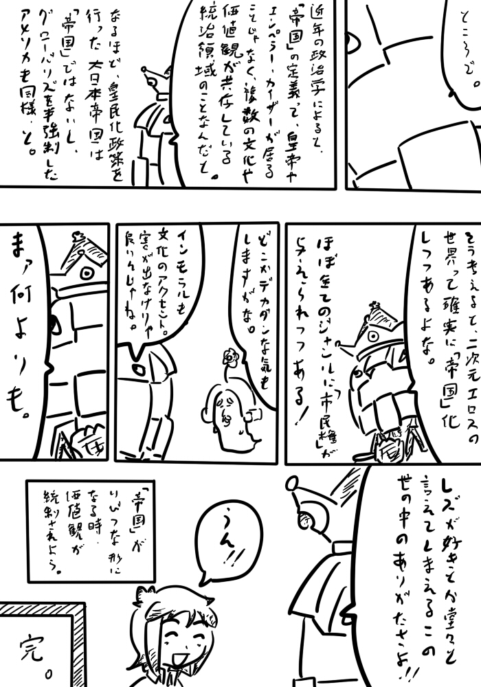 oresuke034_05.jpg