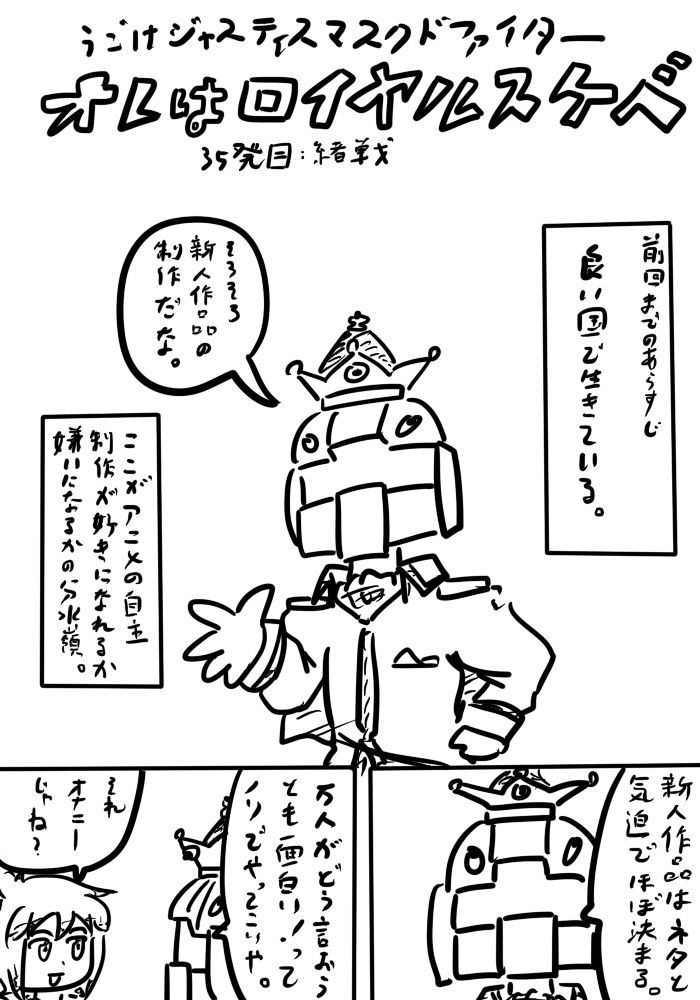 oresuke035_01.jpg