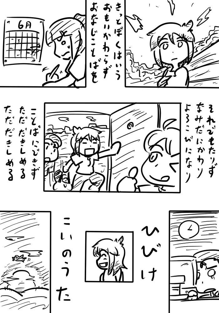 oresuke035_07.jpg