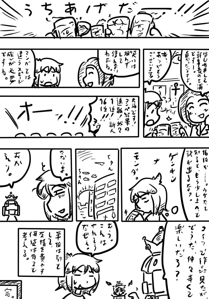 oresuke035_10.jpg