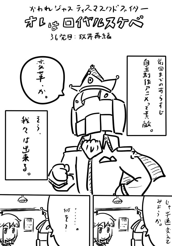 oresuke036_01.jpg