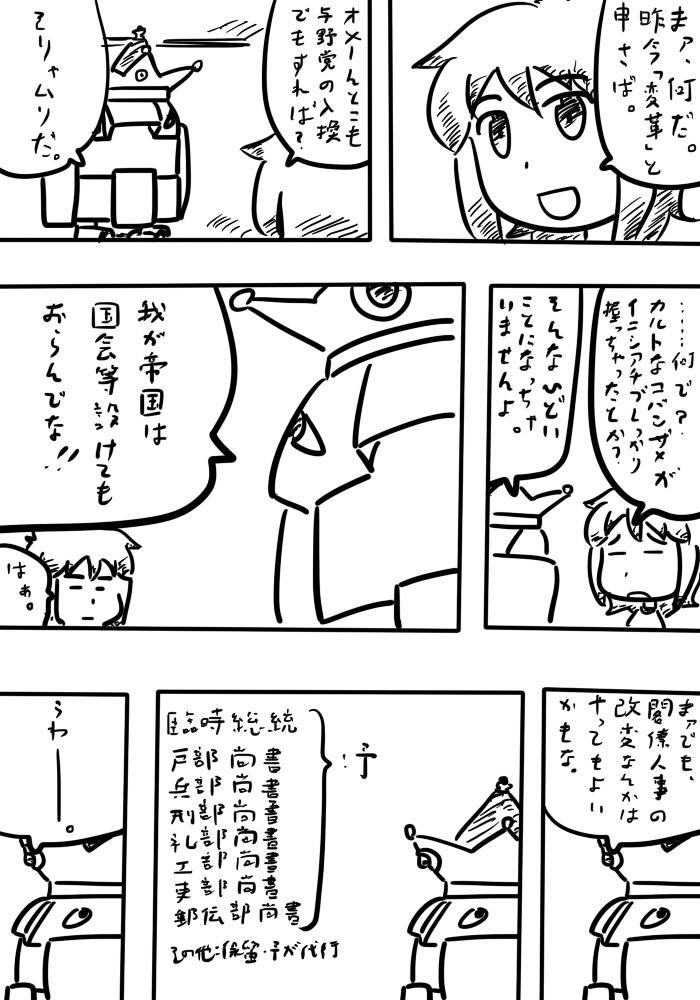 oresuke036_02.jpg