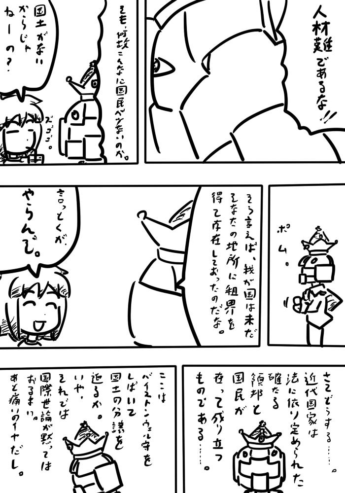 oresuke036_04.jpg