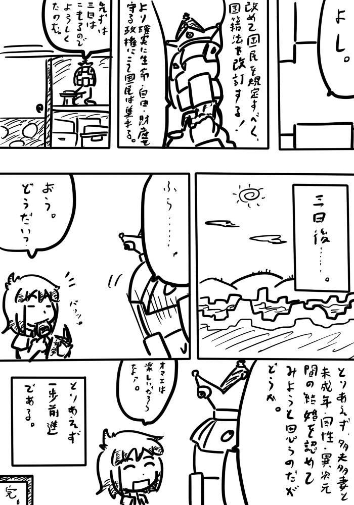 oresuke036_05.jpg