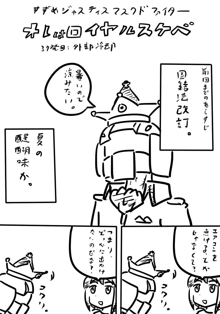 oresuke037_01.jpg