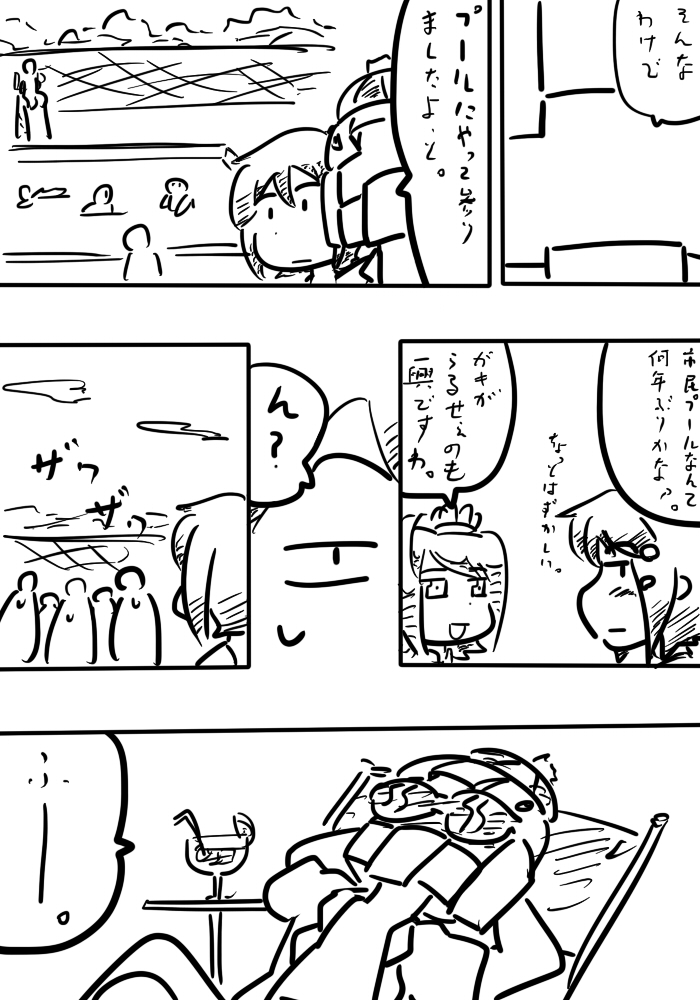 oresuke037_02.jpg