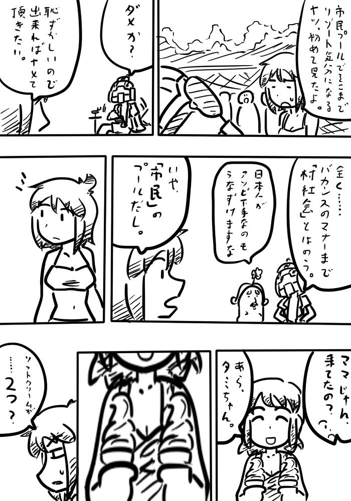oresuke037_03.jpg