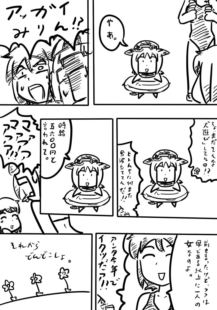 oresuke037_04.jpg