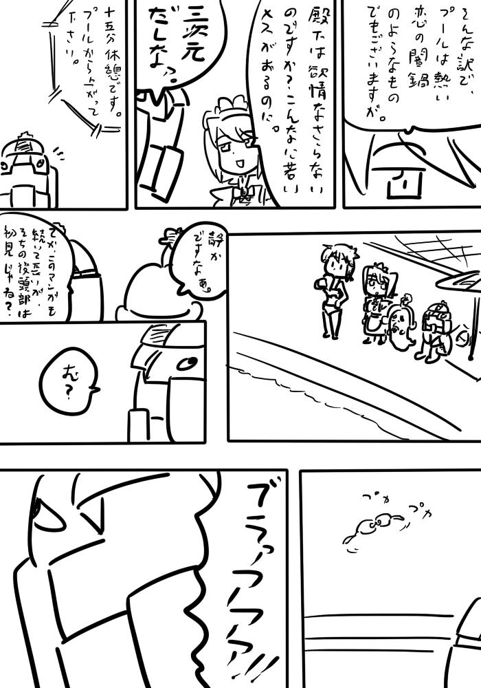 oresuke037_05.jpg
