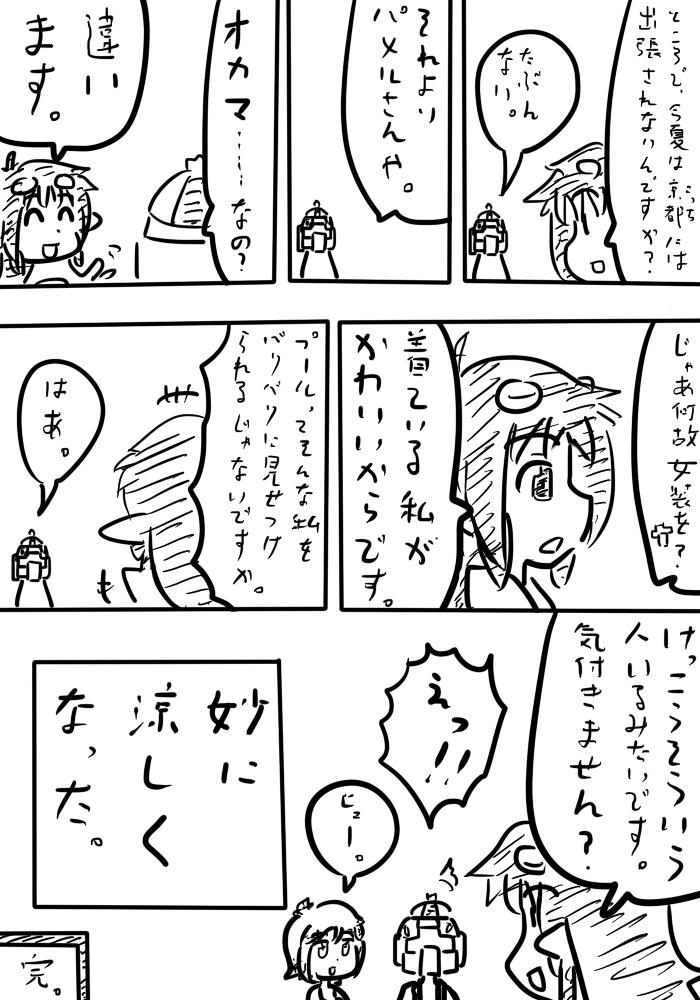 oresuke037_07.jpg