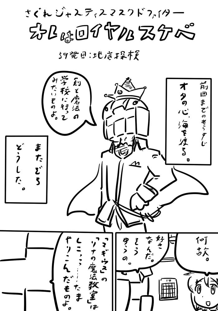 oresuke039_01.jpg
