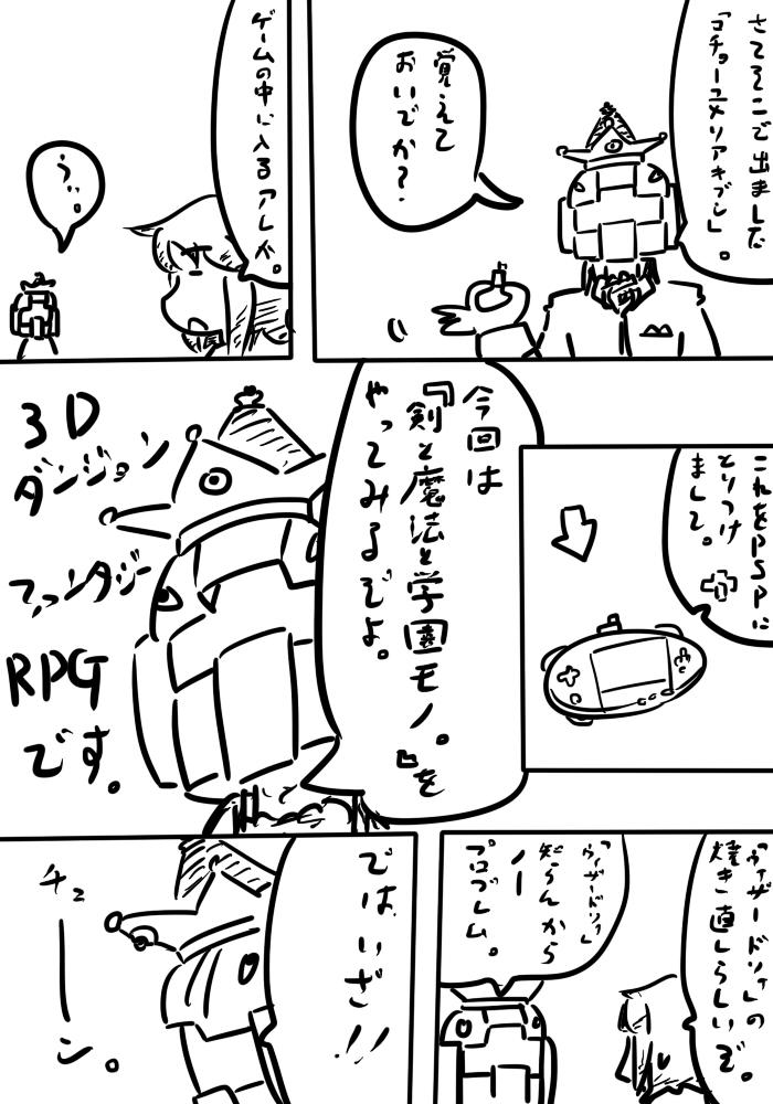 oresuke039_02.jpg