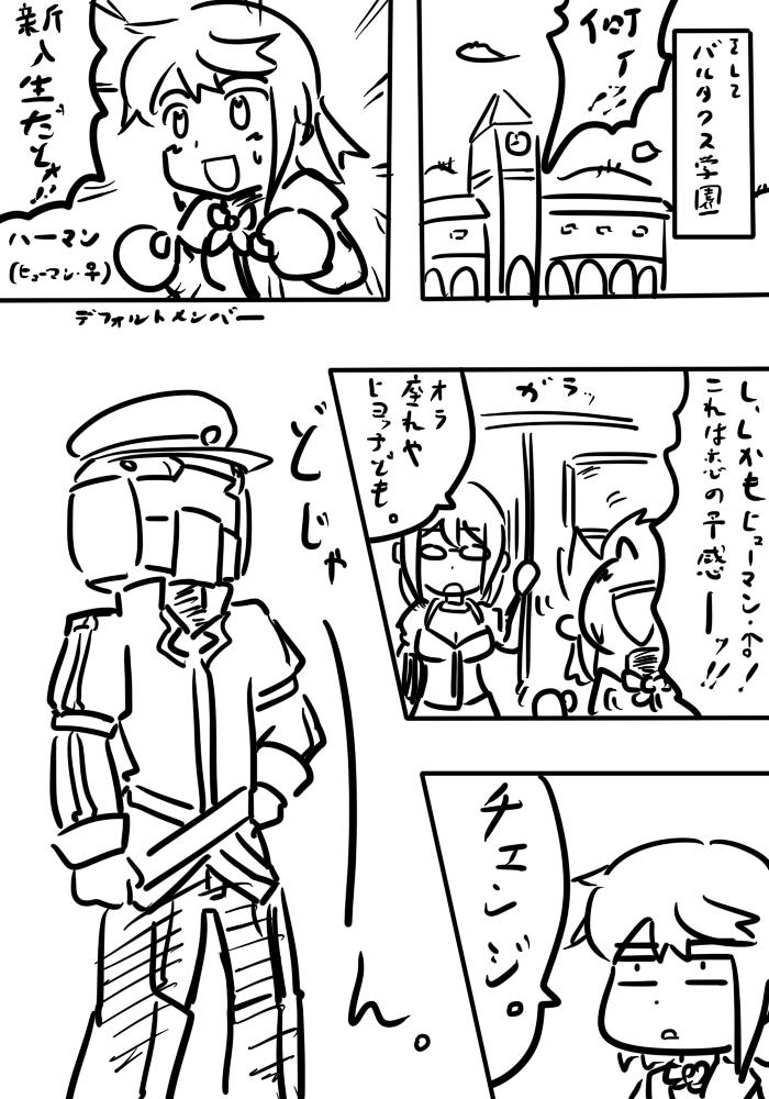 oresuke039_03.jpg