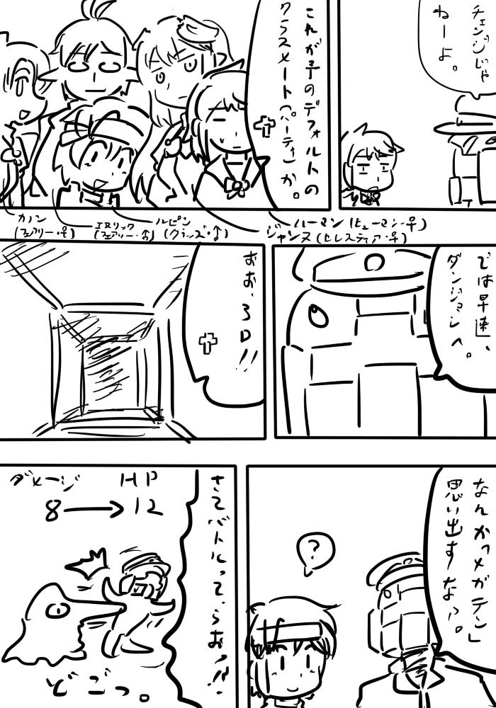 oresuke039_04.jpg
