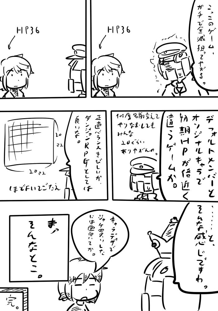 oresuke039_05.jpg