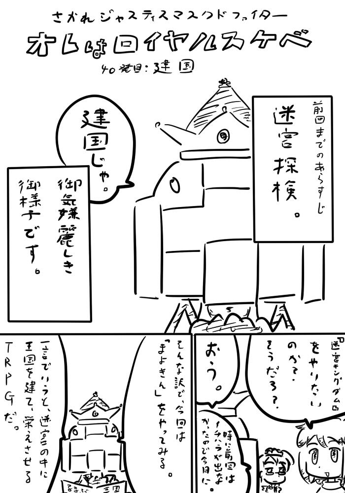 oresuke040_01.jpg