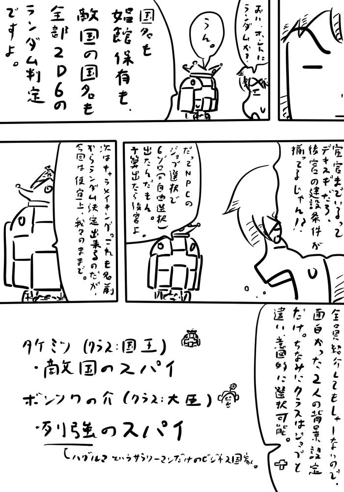 oresuke040_03.jpg