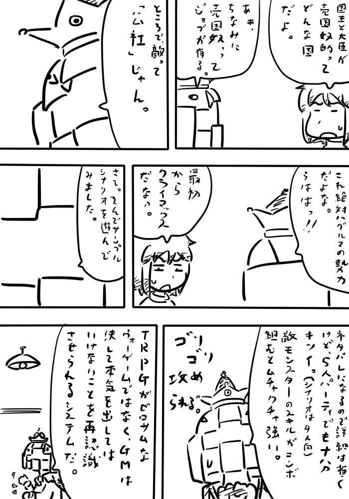 oresuke040_04.jpg