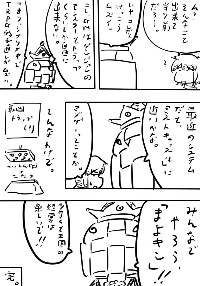 oresuke040_05.jpg