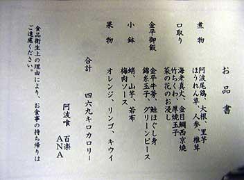 090121-006.jpg