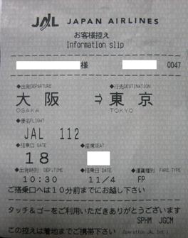 081104 001