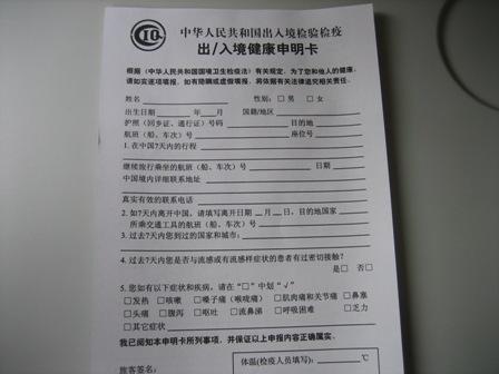 090520上海上海 005