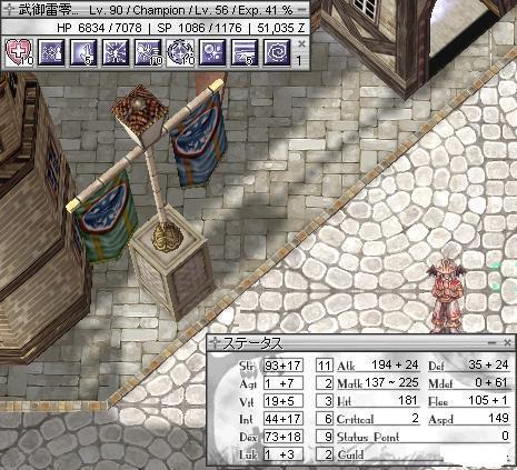 screenlydia003.jpg