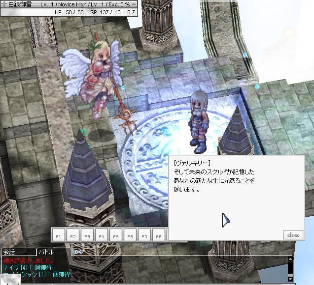 screenlydia026.jpg