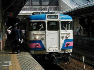 【高崎】165-02