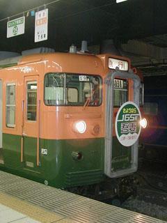 【高崎】165-03