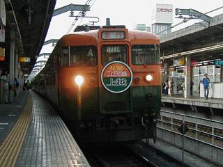 【高崎】165-08
