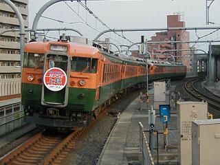 【高崎】165-09