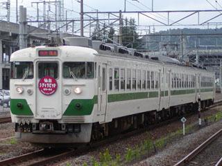 【仙台】455-05