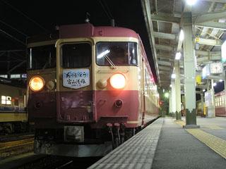 【金沢】475-01
