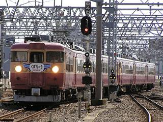 【金沢】475-02